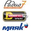 Radio7, Dfm и Радио Маяк - Нижний Тагил
