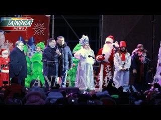 Открытие новогодней ёлки в столице ДНР