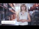 WMS система. Процессы приемки и размещения товара. WMS система на складе компании « ...