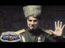 Нереальная история - Разведчик Вася Клубникин - На языке взглядов