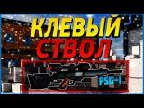 БЛОКАДА - ИГРА С PSG-1[ОБЗОР]