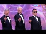 Александр Буйнов, А. Маршал и С. Павлиашвили - Евро, Рубль и Бакс (Парад Звёзд 2016)