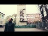 Das Glaube Ich - Lyric Video