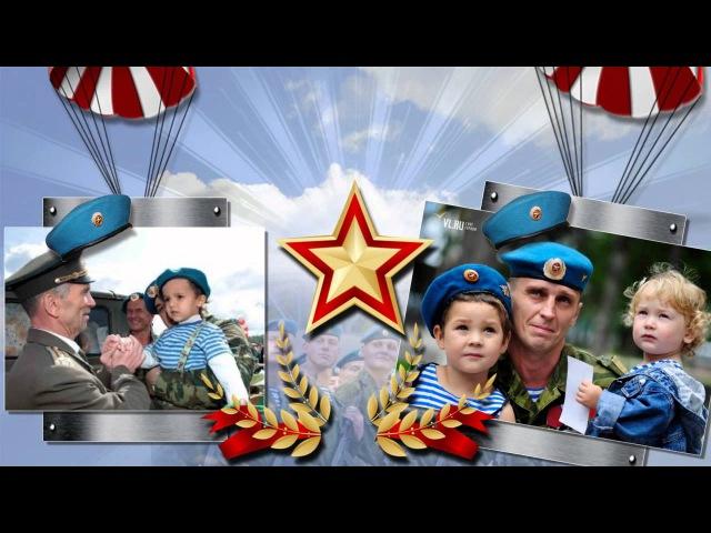 С Днем Защитника Отечества, Друзья! Честь имею! Ольга Дубова
