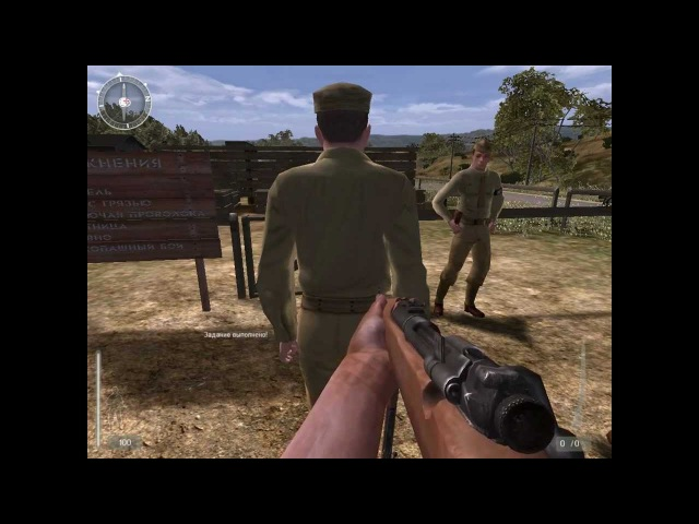MEDAL OF HONOR PACIFIC ASSAULT (TIM) - 1 СЕРИЯ
