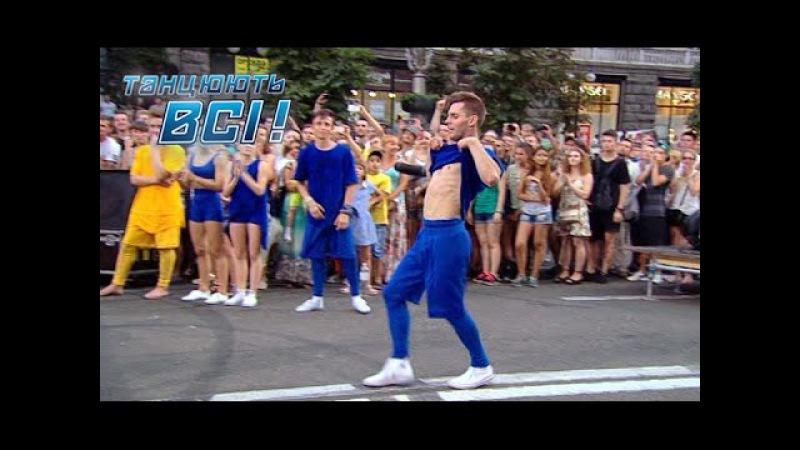 (ВОВА ЛУЧШЕ)Вовочка и Стас Танцевальный батл на Майдане - Танцуют все!
