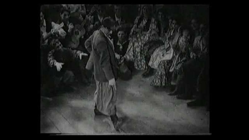 Мужской танец из кинофильма Последний табор