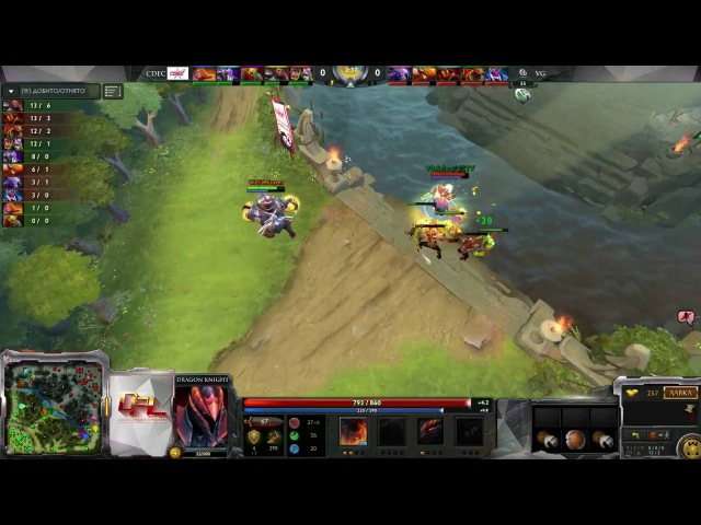 VG vs CDEC,DPL Season 1,game 2