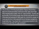 Սուրա Ալ Հաշըր  հայերեն իմաստային թարգմա&