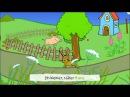 Ein kleines graues Eselchen Bewegungslieder zum Mitsingen Kinderlieder