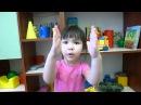 Лечение заикания у детей Ясмина 4 года Речь до и после