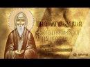 Отец грузинского монашества. Преподобный Шио Мгвимский.