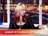 Наталья ЛАПИНА, актриса и Александр КРИВЦОВ, музыкант в Утро на 5