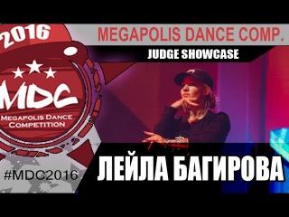 LEYLA BAGIROVA | JUDGE SHOWCASE | MDC 2016 | FRONT ROW