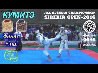 Утков П.  Захаров В. Круговой финал, бой за 2, 3 место М. 82кг. Чемпионат SIBERIA OPEN - 2016
