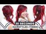 30 Seconds Hairstyles (TIMED!) l Running Late Hairstyles l Quick &amp Easy Hairstyles for School
