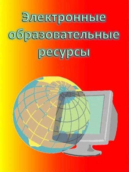 нашёл.ру учебники скачать бесплатно