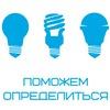 Светодиодное освещение | Помощь | ledroid.ru
