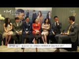 [Видео] 160310 Чуно @ tvN