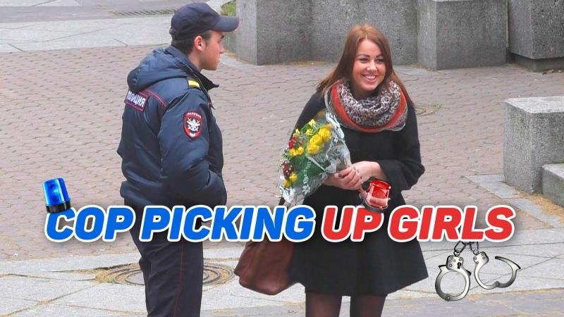 Блогер GConstr восхищается Пикап от полицейского Cop Picking Up Girls Prank От Rakamakafo