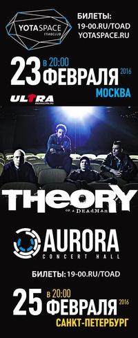 Theory of a Deadman * Санкт-Петербург * 25.02.16