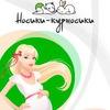 Интернет-магазин детских товаров НосикиКурносики