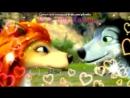 «alfa and omega» под музыку Неизвестный исполнитель - Мультфильм: Альфа и Омега:Клыкастая братва. Хамфри и Кейт-Вой на луну.
