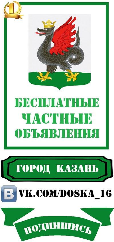 Тувик доска объявлений работа город чехов новые объявления склады