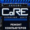 Ремонт компьютеров, ноутбуков в Красноярске