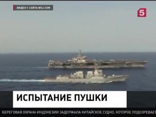 В США испытали новое супероружие для защиты от России и Китая