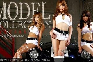 1pondo 101813_681 Model Collection Motors