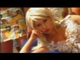 Dиана (Не целуй её)!!! 1998