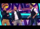 Comedy Баттл Последний сезон Трио Томми Ли Джонс полуфинал
