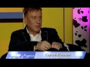 Сергей Пенкин – интервью в программе