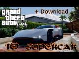 Grand Theft Auto V ENB Graphic (Mods on PC + Download) - TOП 10 Суперкаров