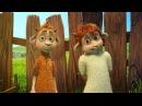 Волки и овцы бе-е-е-зумное превращение - Трейлер на Русском 2 2016 1080p