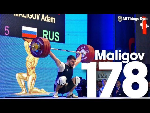 Адам Малигов (в/к до 94 кг) 178kg Snatch 2015 President's Cup Grozny Russia