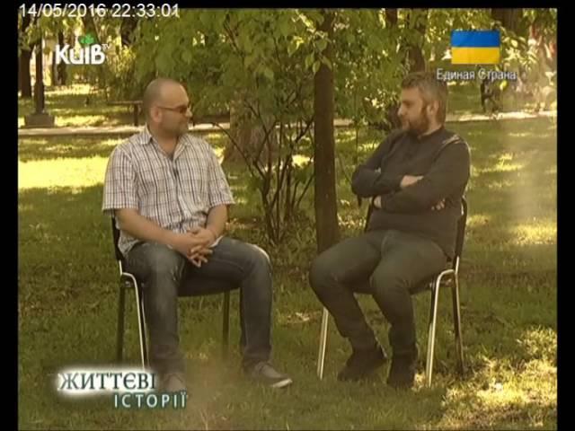 14 05 16 Життєві історії Кирило Карабиць диригент ч 1