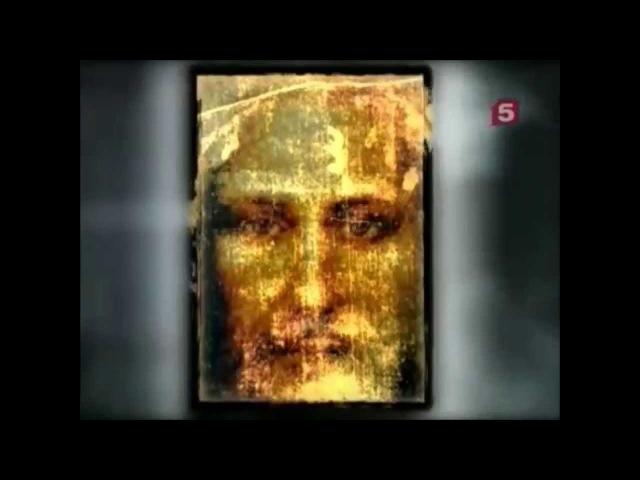 Заключение мед-экспертов России о воскресении Христа..