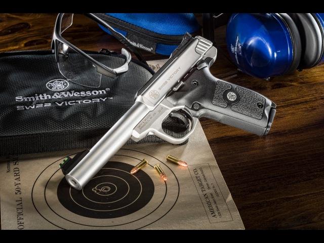Новый мелкокалиберный пистолет Smith Wesson SW22 Victory
