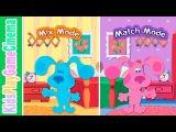Blue's Mix 'n Match Dress-Up Blue's Clues Kids Play Game Cinema
