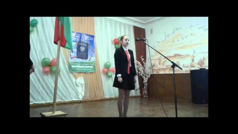 Мы - граждане Беларуси! Александра Елизова гимназия г. Лунинец 2016