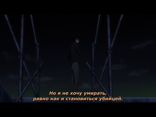 Дюрарара!! 2: Финал 8 серия 4 сезон (32 серия) [русские субтитры AniPlay.TV] Durarara!!x2 Ketsu