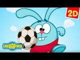 Мультфильм Смешарики - Смешарики 2D  - Футбол Второй тайм (3 сезон)