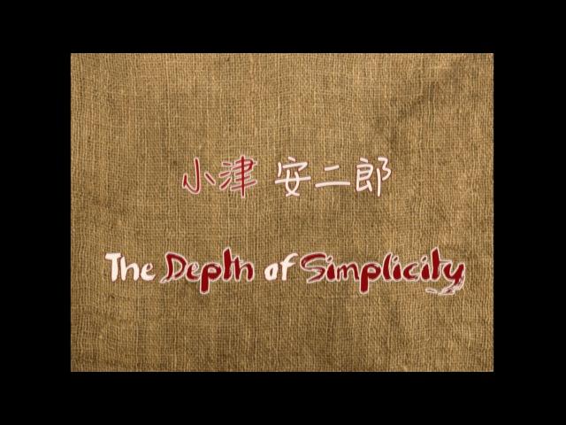 Yasujirō Ozu - The Depth of Simplicity | CRISWELL | Cinema Cartography