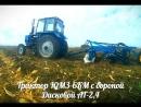 Трактор Юмз-6 в работе с бороной дисковой АГ-2,4[SJ5000]