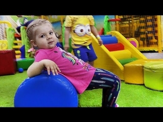 ✿ VLOG 1 Год Каналу Kids Diana Show Детская Игровая Комната Indoor Playground Family Fun for Kids
