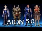 Aion 5.0 - New Armor