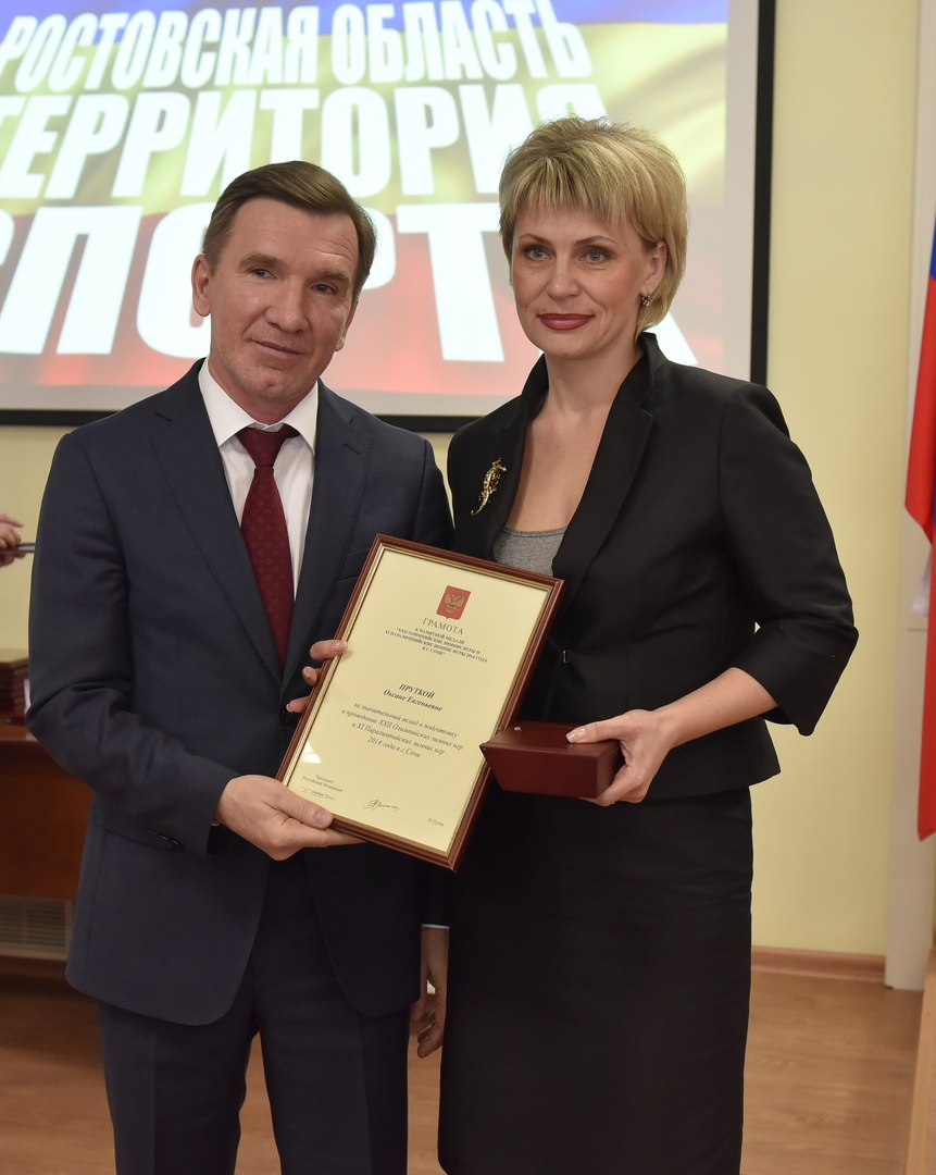 Таганрогский учитель Пруткая Оксана награжден памятной медалью и президентской грамотой!