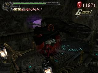 Devil May Cry 3: Dante's Awakening RUS миссия 14